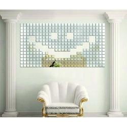 Oglindă de perete autocolant - fantezie,1 set conține 100 de piese