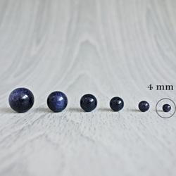 Aventurină albastră - minerală de bile - FI 4 mm