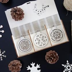Ornamente pentru pomul de Crăciun, 1 set-18 bucăți