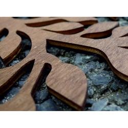 STYLESA vopsea de pereti din lemn din placaj ORFEA PR0224 negru